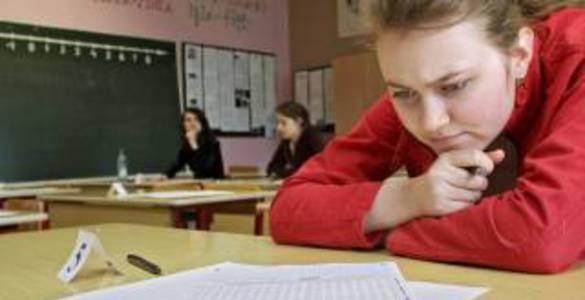 Всего психологам гдз по алгебре 7 класс макарычёва давление