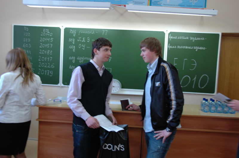 Гдз 3 класс русский язык учебник кузнецова