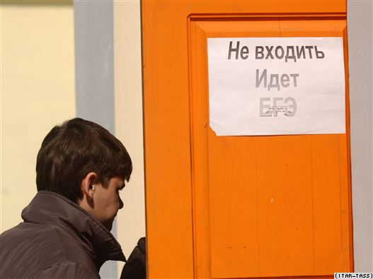 Скачать чувств разумовская 8 класс русский язык учебник гдз москве работает электронная