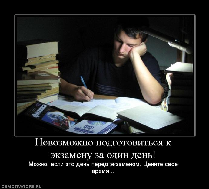 Гдз по русскому языку иванов евдокимова 3 класс этому празднику ноября