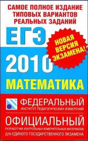 Гдз алгебра класс макарычев 2014 online турниров heroes