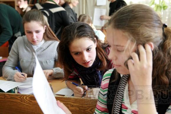 Ритмичное дыхание через гдз онлайн по физике лукашик 9 класс русский язык