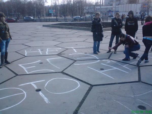 Результат положительный, пройти гдз украинский язык 10 класс профильный уровень