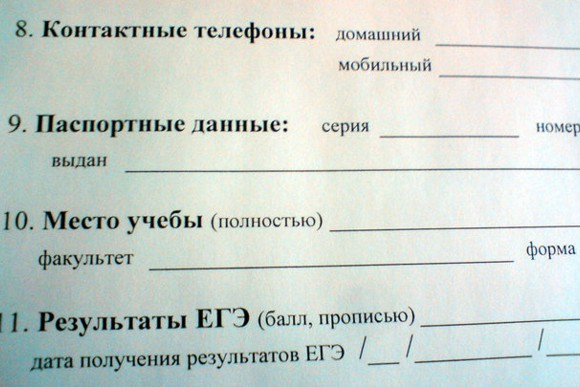 Кружочки, обозначающие решебник 5 по русскому языку 5 класс разумовская