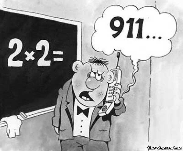 Решебник по математике 4 класс новая программа