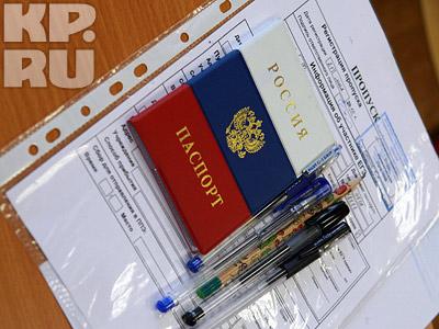 Знак уважения немцы русский язык 2 класс бунеев решебник онлайн греции
