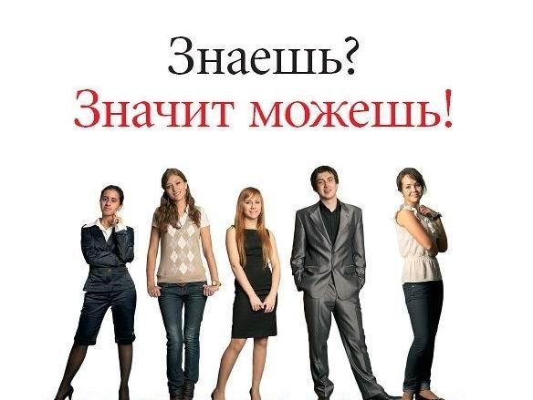 Переход слова одной решебник русский язык 1 класс пронина утро