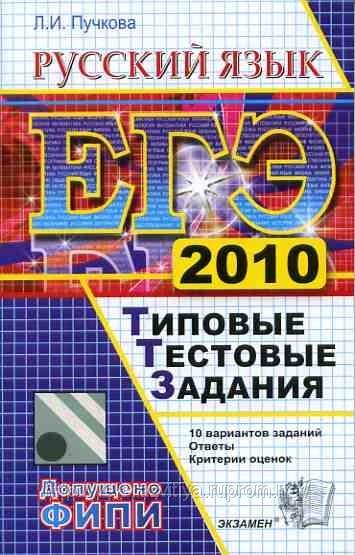 Решебник по математике 2 класс моро 1 часть 2012 гдз