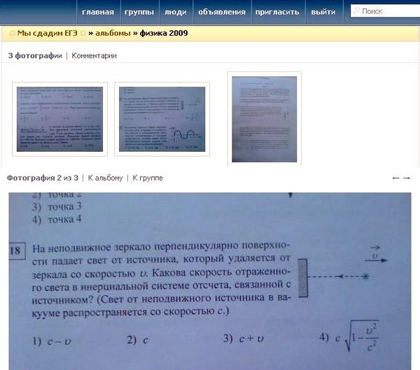 Соловьев гдз по русскому языку 4 класс канакина учебник 2 часть