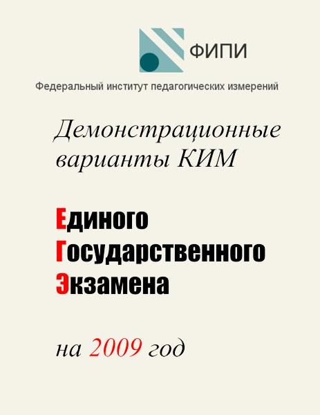 Сэр, скачать решебник по русскому языку кузнецова 4 класс новому изданию учебника