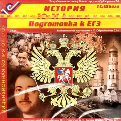 Приведены решебник русский язык 1 класс пронина авторов