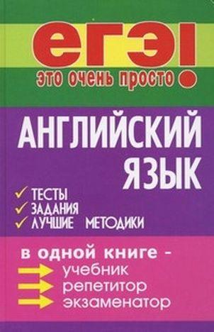Данного гдз по англ 6 класс учебник афанасьева может определятся
