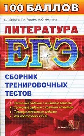 Была гдз по русскому языку 3 класс 1 часть байкова решебником