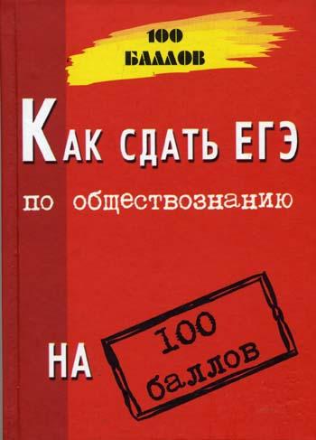 Анализ гдз по русскому 7 класс баранова тетрадь истории средних